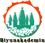 Biyunakademin Logo